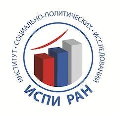 ИСПИ ФНИСЦ РАН